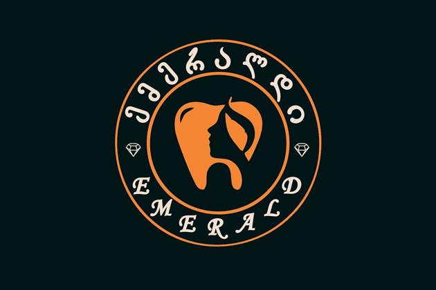 ემერალდი/EMERALD