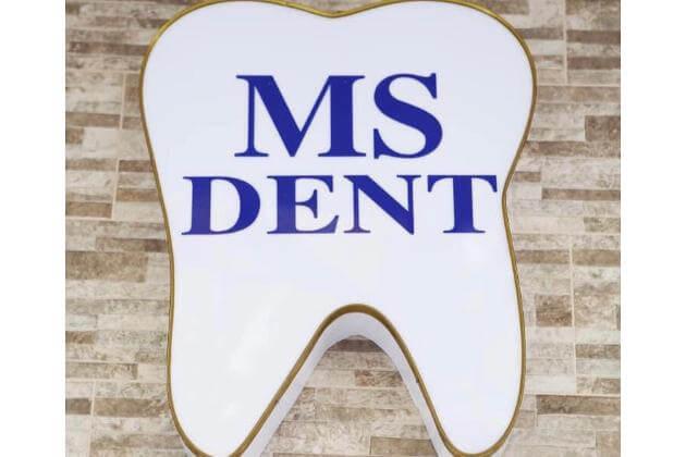 MS Dent